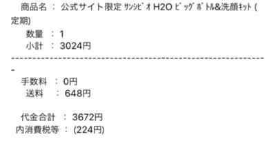 01393E74-E51E-418C-8510-8420373E4B1A.png