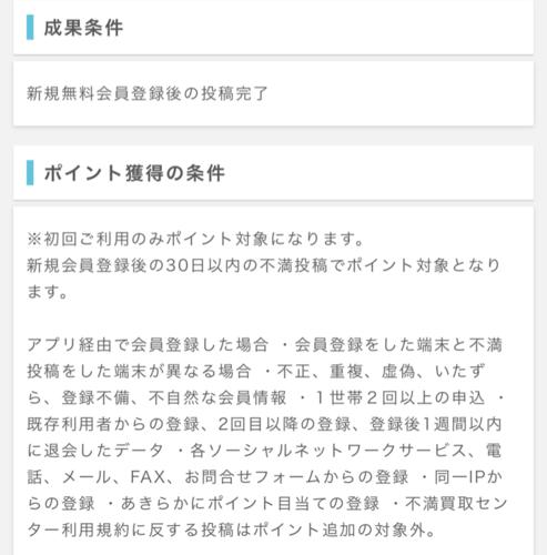 054B0A31-AD83-4C42-A343-25DDF2C4C225.png