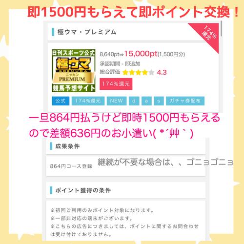 0DD5A66C-C3C1-446F-999E-6D6E5BB3F791.jpeg