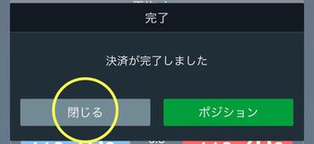 16E8F2BC-8111-4D07-828B-720DB579ED51.jpeg