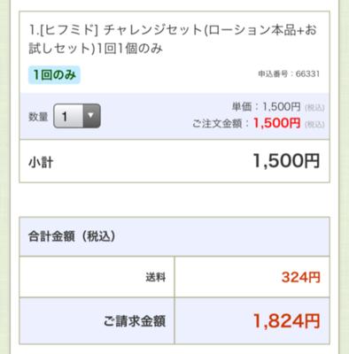 1F8FA1EE-A089-49F4-AE18-294B825E44D7.png
