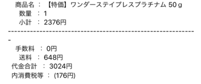 2183016B-7C30-4FDE-94B4-292E5815E516.jpeg