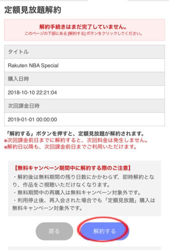 23ECC6C5-DD78-4079-B873-690AE3299CC5.png