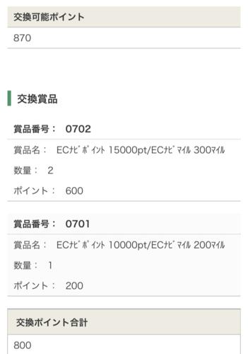 35995CD8-B2A1-4171-8966-BABD0008C711.png