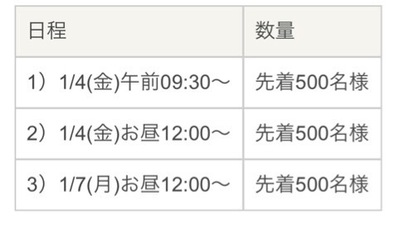 3C78E7C6-A515-4F32-A40A-86B937FAADAB.jpeg