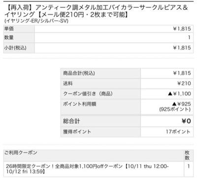 47C7F3C1-90FF-4DB5-A39F-BC388428485A.jpeg