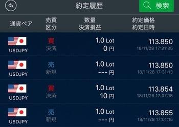 4CF54CDD-B6CE-499D-9E12-0228BBCEAF8A.jpeg