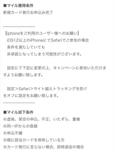 51796BF6-D90C-47C5-809D-6DE664FA99C7.png