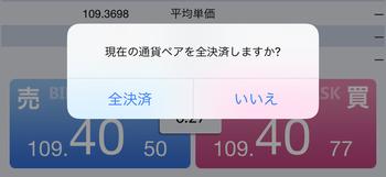 5EF8DB95-3D2B-44E0-84D7-80234EA2E0E5.jpeg