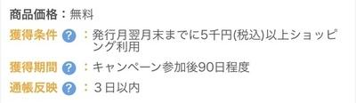 5F9499C1-66BE-408E-A9ED-6393904A74B9.jpeg