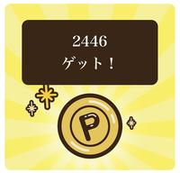 ポイントインカム 2月のネズ吉捕獲!