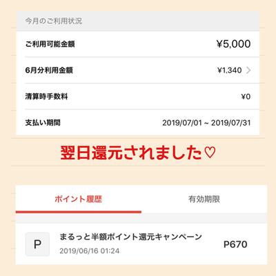 6CAB8E3D-8723-458B-811D-BF561466180A.jpeg