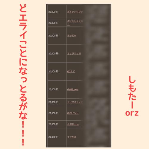 7016BED6-2A5D-492F-9D93-DBECF8130471.jpeg