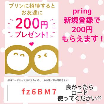 75922D9D-E6CC-432D-83B7-01B7A2D3B4A0.jpeg
