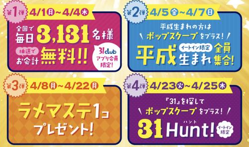 7FA86B83-EADA-4709-8530-5D2188DD6B97.jpeg