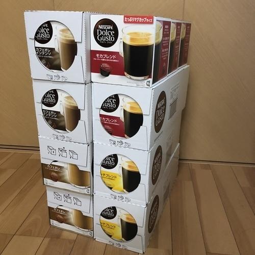 ネスレ シークレットの商品届きました!!圧巻です!!秋の無料キャンペーンは??
