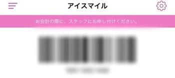 9DEE6B59-9F61-4650-9E47-2C7B2C004501.jpeg