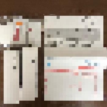 9F5BA82D-6977-4F95-A865-D6A0A4E169FD.jpeg