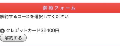 A6DBE951-32BE-442C-9175-99869DC27A3E.jpeg