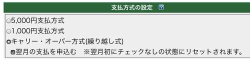 BA47A7E7-B814-4CED-BEEE-93C3A7FCB55B.jpeg