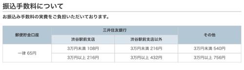 E08D9FCB-33F9-4714-AE97-BA68B3CF0799.jpeg