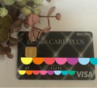 私の超絶メインカード♪ECナビカードプラス クレジットポイント4000円交換手続きしました♪