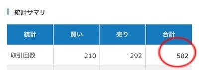 EF5A251B-3FC2-4F3C-9B04-3DF7D6847BDA.jpeg