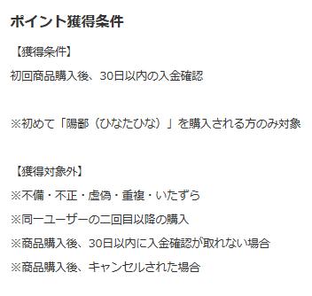 モッピー1.2.png