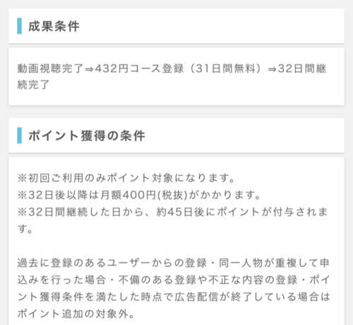 F2E9DA54-2560-4E0C-B234-C9C436C31BB6.png