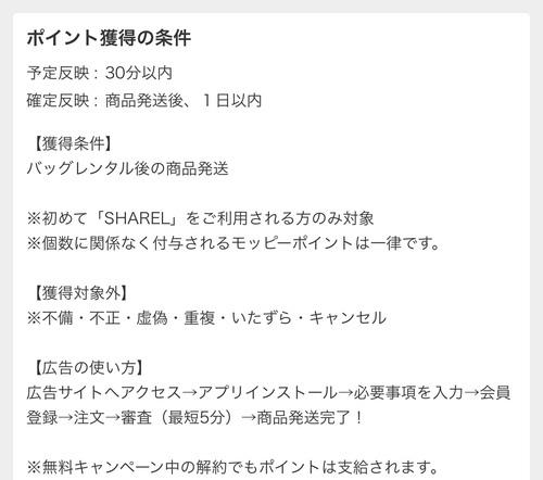 F6118302-C0EA-47A7-9699-27193BA03CD6.jpeg