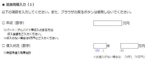 dカードg1.8.png