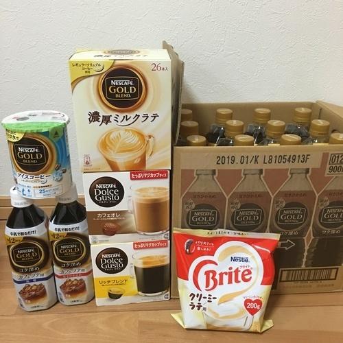 サマーキャンペーンのコーヒー届きました!!!!定期に組み込まれるはずでは??
