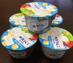 朝食りんごヨーグルト購入してきました♪