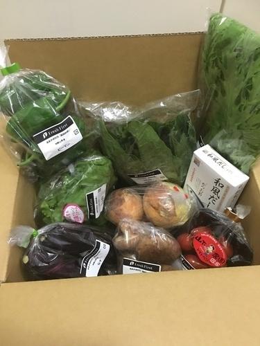 【本日まで!】ジャパモニ 「Fresh First」新鮮野菜8種実質130円~480円!!リピートもOK!