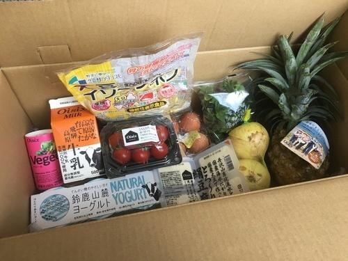 【今日まで】ちょびリッチ おいしっくす 大量の食品食材が140円〜380円でお試しできます♪ご新規さんはナント130円!!