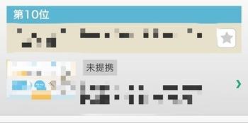 【A8.netセルフバック】  100%還元のヤツ注文してきました!