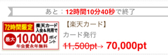 04170C58-4733-4489-A1BA-6474F144209C.jpg