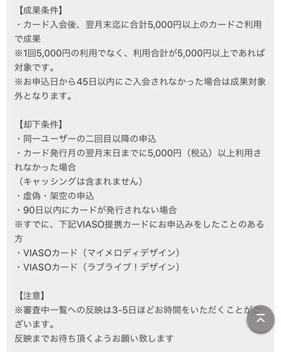 08A98BA3-B87F-4CDE-AB00-722CF998B18D.jpeg