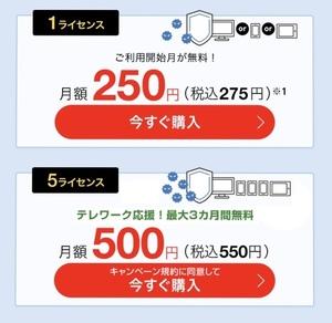 【追記】【承認からの解約】セキュリティソフト「マイセキュア」