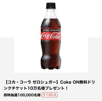 0D688EB0-F9B9-4CDD-BE27-573E4770555C.jpeg
