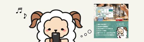 ライフメディア「セゾンパール・アメリカン・エキスプレス・カード」インスタ記事投稿でもれなく100円!