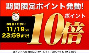 楽天 デコポン半額!555円!