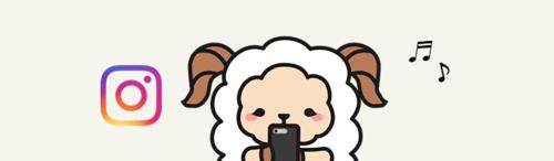 【50円×2】ライフメディア インスタ投稿でお小遣い稼ぎ♪