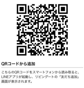 【重要追記】楽天、歯ブラシスタンド18円!