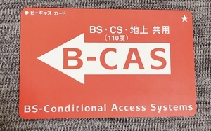 1379A4AB-BD9D-42B1-A3CE-FF5A34BCC578.jpeg
