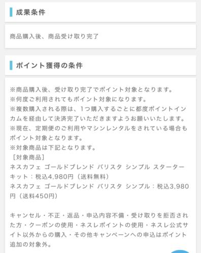 1E6F0843-E4DC-4BFE-90DC-3532D386E150.png