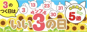 【サンプル百貨店】タリーズコーヒー1本36円!買いました( *´艸`)