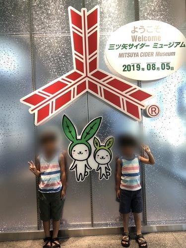 【私事日記】アサヒ飲料工場見学に行きました!