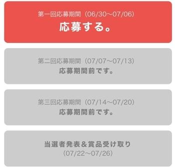 26C0EFA4-5368-4945-B761-B8C908001B1A.jpeg