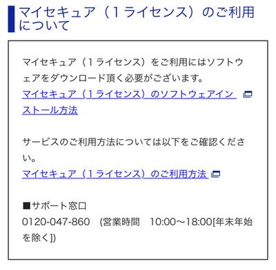 27659B0C-4CF8-4F5A-83C3-6E2BEB4EC9D3.jpeg